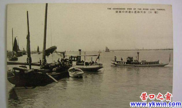 老营口的大辽河