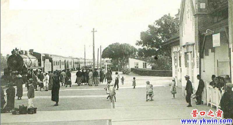 营口老火车站